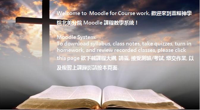 moodle-image